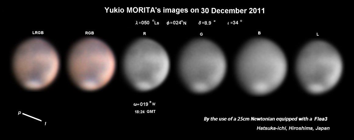 2011 Mars 1230