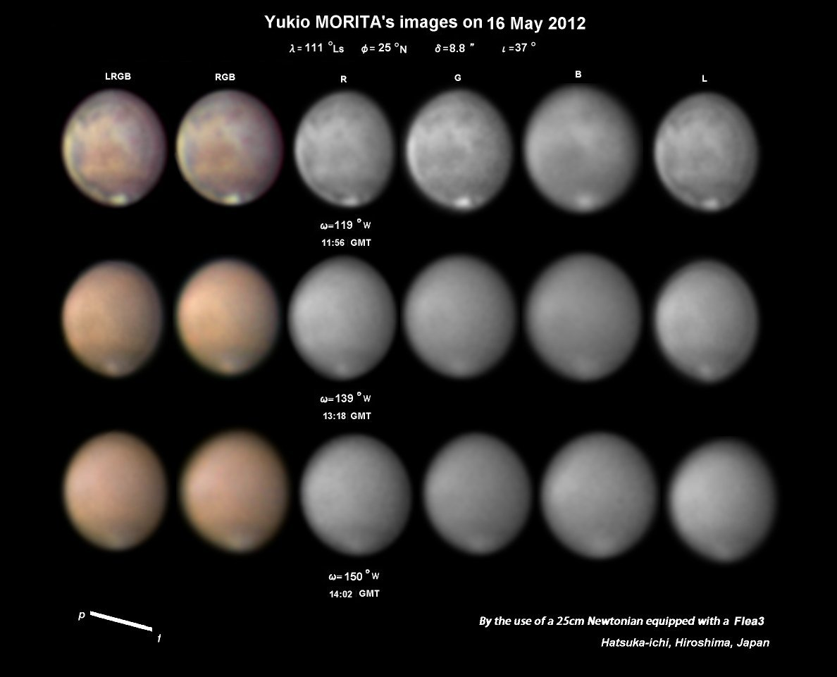 2012 Mars 0516